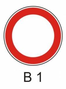 B 1 - zákaz vjezdu všech vozidel (v obou směrech)