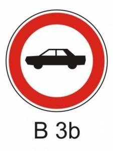 B 3b - zákaz vjezdu osobních automobilů