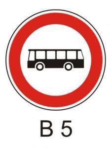 B 5 - zákaz vjezdu autobusů
