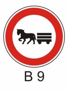 B 9 - zákaz vjezdu potahových vozidel