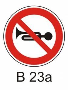B 23a - zákaz zvukových výstražných znamení