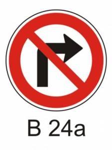 B 24a - zákaz odbočování vpravo