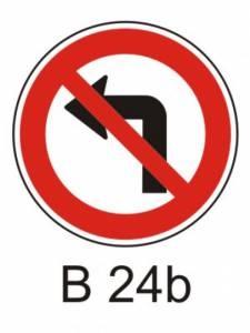 B 24b - zákaz odbočování vlevo