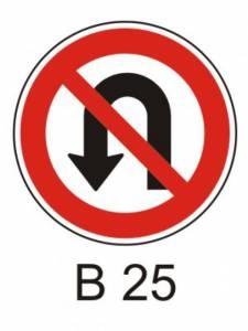 B 25 - zákaz otáčení