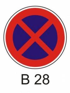 B 28 - zákaz zastavení
