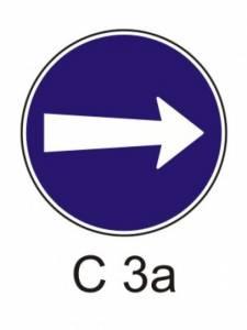 C 3a - přikázaný směr jízdy zde vpravo