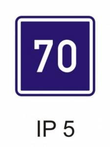 IP 5 - doporučená rychlost