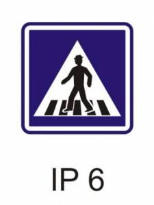 IP 6 - přechod pro chodce