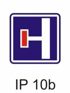IP 10b - návěst před slepou pozemní komunikací