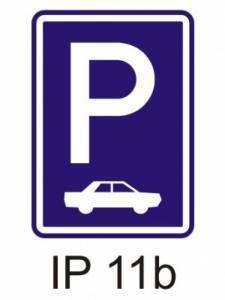 IP 11b - parkoviště (kolmé nebo šikmé stání)