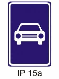 IZ 2a - silnice pro motorová vozidla