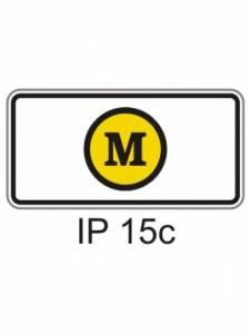 IP 15c - mýtné