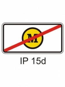 IP 15d - mýtné - konec