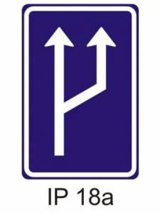 IP 18a - zvýšení počtu jízdních pruhů