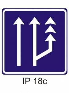 IP 18c - jízdní pruh pro pomalá vozidla